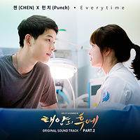 Punch  Chen (EXO) - Everytime (OST Descendants of  (1).mp3