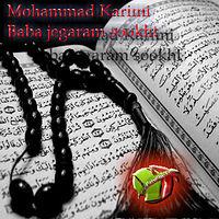 Mohammad karimi-Baba jegaram sookht.mp3