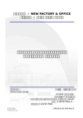 ปวีณ์มล_KA (5359).docx