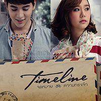 เต้ย จรินทร์พร (Toey Jarinporn) & เจมส์ จิรายุ (James Jirayu) - ไกลแค่ไหน คือ ใกล้ (เพลงประกอบภาพยนตร์ Timeline จดหมาย ความทรงจำ).mp3