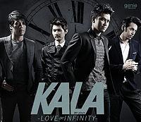 09-Kala - เหตุผลข้อเดียว.mp3